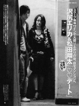 m_matsuda1.jpg