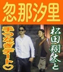 m_matsuda3.jpg
